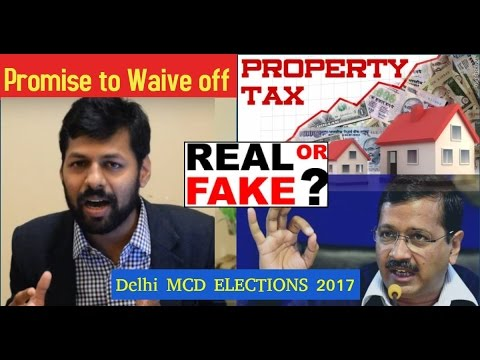Delhi MCD Property  Tax - Who has the power to waive - Analysis By Vikas Rattan Goyal