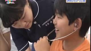 職業体験番組による九州中央リハビリテーション学院の紹介