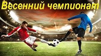 Прямая трансляция пользователя Sportbox мини-футбол Новосибирск
