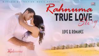 Rab ki Kasam |Rahnuma| |True love story| |Altaaf syeed,Mona kamath | |Affection music records|