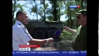 8-я рота, ДНР. 17.07.2014