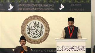 1st Session 33rd Jalsa Salana Ahmadiyya Muslim Community Japan