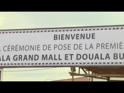 Cameroun, CONSTRUCTION DU DOUALA GRAND MALL