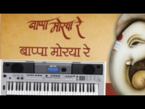 bappa-morya-re-song-on-piano-|-बाप्पा-मोरया-रे-|-प्रल्हाद-शिंदे-|-adhetya-kadam
