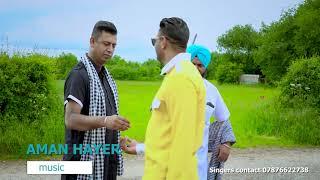 Chaska duet 2 - teaser - badal talwan - sudesh kumari - aman hayer