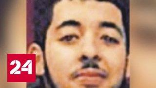 """Исполнитель теракта на """"Манчестер Арена"""" мог проходить подготовку в Ливии"""