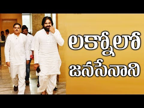 JanaSena Chief Pawan Kalyan Reached Lucknow | Uttar Pradesh