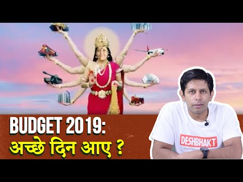 How Does #Budget2019 impact YOUR BUDGET?   Ep97 The DeshBhakt with Akash Banerjee
