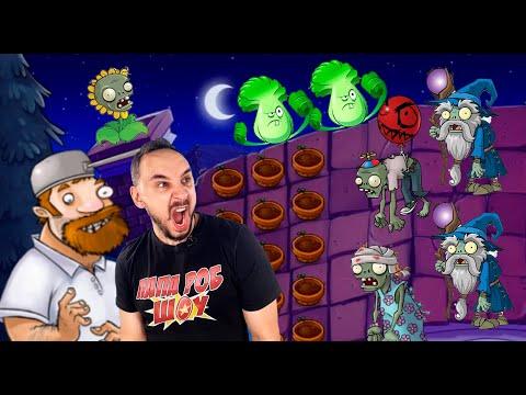 Мультфильм роб зомби