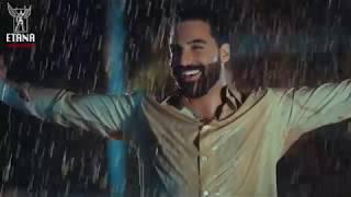 اصيل هميم و حسين الغزال - عادي / من مسلسل هوى بغداد / OFFICIAL VIDEO