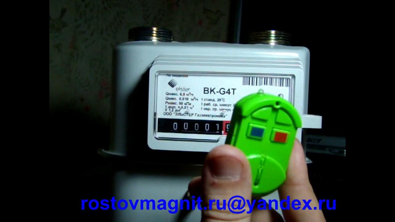 Газовый счётчик bk-g10; g16; g25 коммунальный для учёта потребляемого газа.