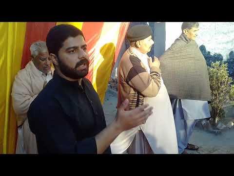 Bari Deyr Hui Dariya se . Matami Dasta Azadaran Imam Musa Kazim a.s Mureed 19 Jamdi ul Sani  2020