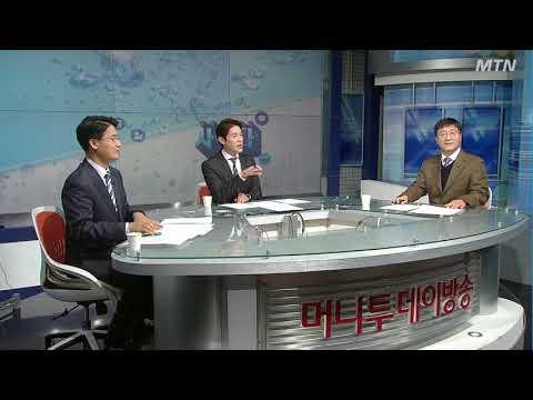 [심층토크 사이다] 주택담보대출 금리인상 - 이인철, 김연학