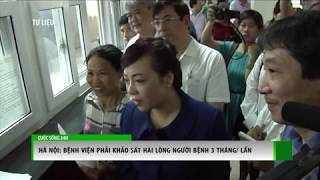 VTC14 | Hà Nội: Bệnh viện phải khảo sát hài lòng người bệnh 3 tháng/1 lần