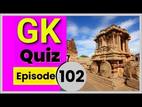 GK Quiz Ep 102 | General Knowledge | सामान्य ज्ञान प्रश्नोत्तरी | GK for competitive exams Quiz Test
