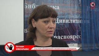 Евгения ЕЛИЗАРЬЕВА. (Краткое интервью)