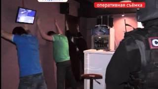 Казино в уссурийске христофор колумб игровые автоматы гномик бесплатно играть онлайн бесплатно