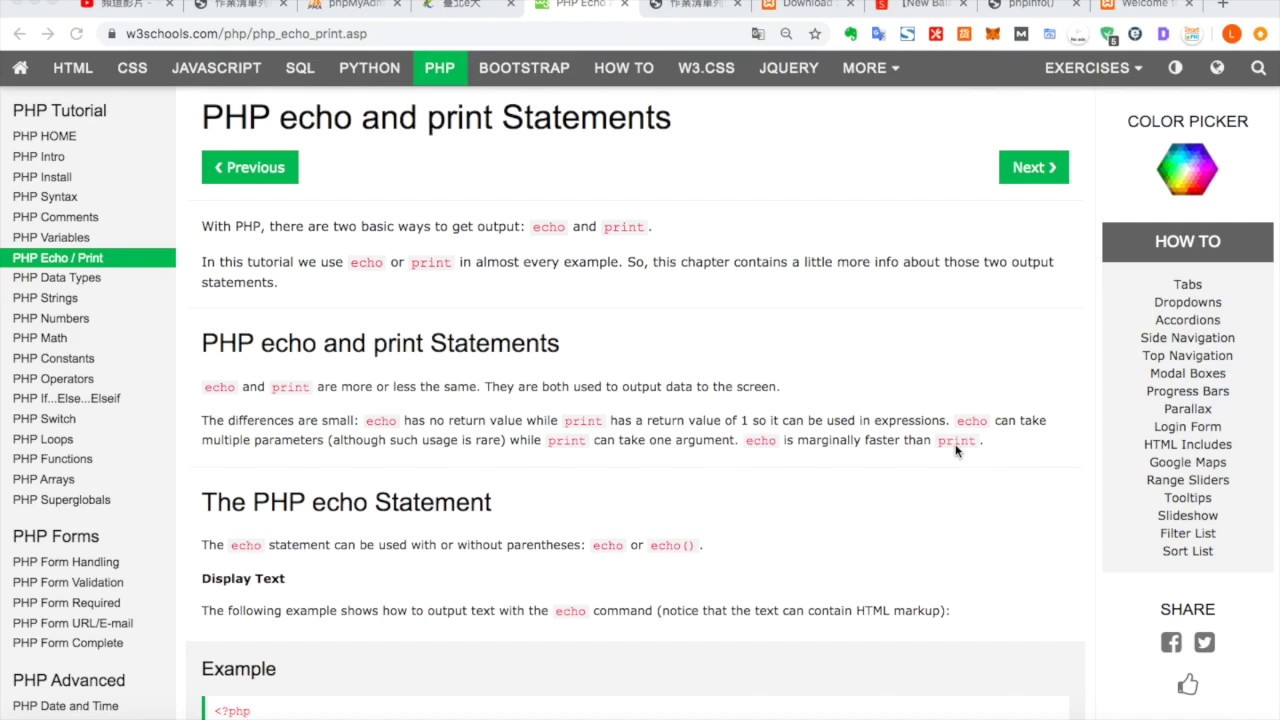 PHP輸出到螢幕的用法 - YouTube