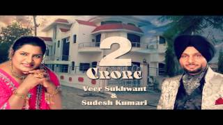 2 Crore | Sudesh Kumari | Veer Sukhwant | Two Crore | new Punjabi Official Video 2013-2014