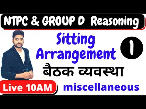 #1 Sitting Arrangement   बैठक व्यवस्था      Railway NTPC U0026 GROUP D के लिए    BY PAWAN PATIDAR SIR
