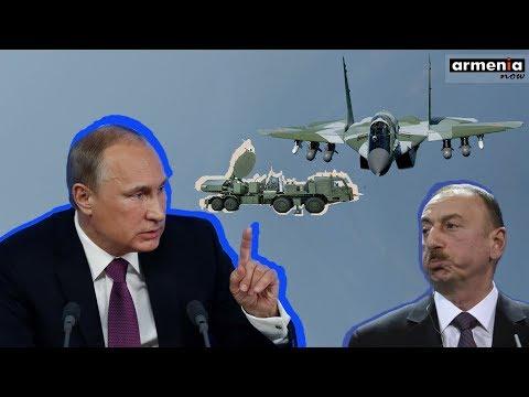 Паника в армии Азербайджана. МИГ-29 мог рухнуться от систем Радиоэлектронной борьбы.