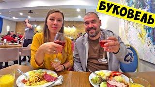 БУКОВЕЛЬ 2020 Завтрак в Отеле Шведский стол в условиях Карантина Отель Фомич