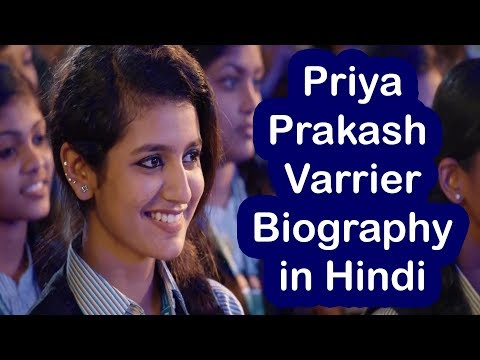 Priya Prakash Varrier Age, Lifestyle, Biography (HINDI)