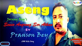 Gambar cover Senso Angrong Ser Athan | Pranson Bey | Jorsing Bey | Album Aseng | Zintazin Productions