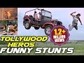 Tollywood Heros Funny Stunts || Funny Action Scenes || 2018 Videos