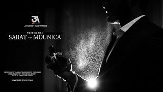 Sarat Chandra ~ Mounica Wedding Film 2020 |Cinematic South Indian Wedding highlights  I 3 Art Studio