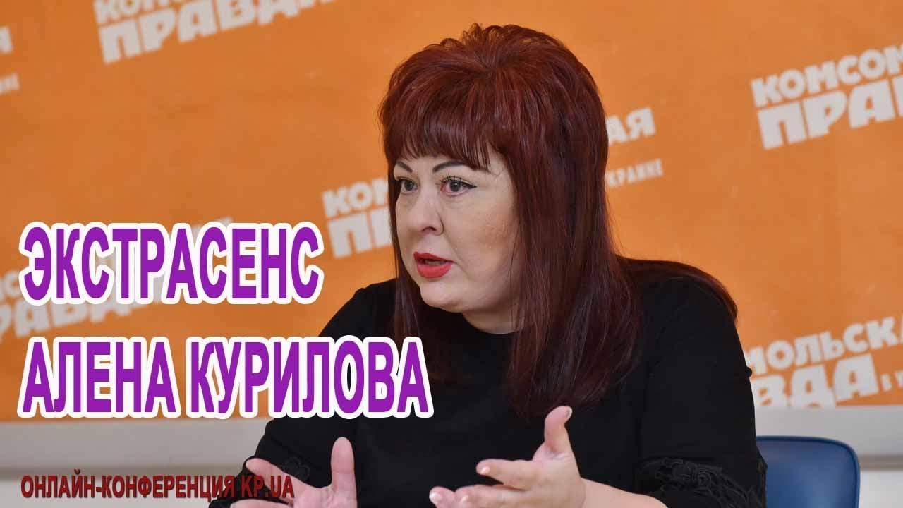Алена Курилова Можно Загадать Знакомого Мужчину