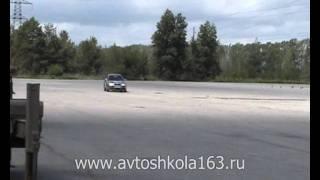 Уроки высшего водительского мастерства в Самаре.wmv