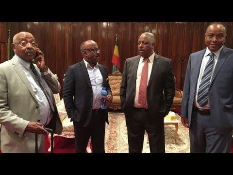 Breaking News on  Oromo Democratic Front  JTV Ethiopia