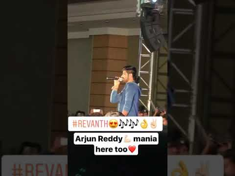 Revanth Indian idol singing telisine song from arjun reddy for SITAM Students ramnagar