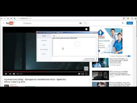 Youtube To MP3 Downloader .NET Project