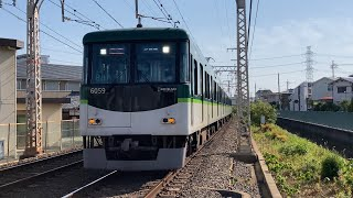 【4K】京阪電車 6000系 特急淀屋橋行き 牧野駅〜御殿山駅