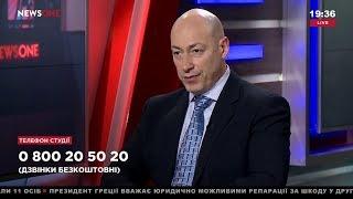 Гордон: За Майданом стояли украинские олигархи и Российская Федерация