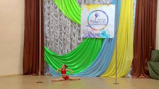 Мокадам Елізабет, Pole Dance Competition 2017