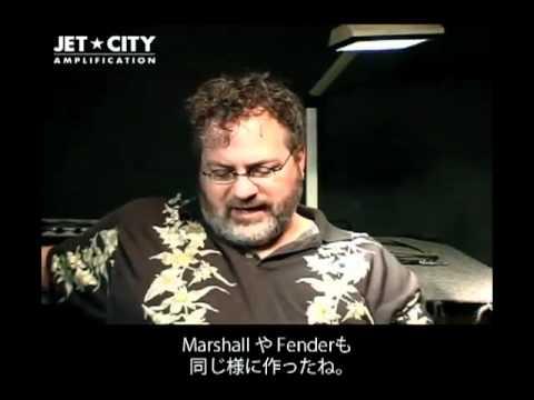JET CITY AMP: PicoValve-THD  Andy Marshallインタビュー #1