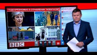 Скотленд-Ярд назвал подозреваемых в отравлении Скрипалей. Тереза Мэй винит Россию