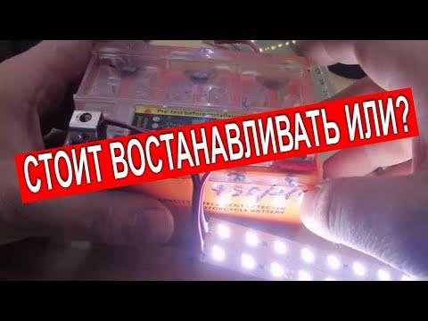 Восстановим AGM , Gel аккумуляторы, или вся правда про данные аккумуляторы.