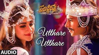 utthare-utthare-song-munirathna-kurukshetra-darshan-hari-priya-munirathna-v-harikrishna
