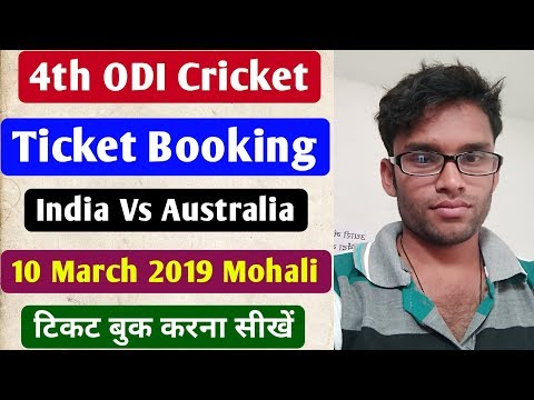 4th ODI India Vs Australia 10 March 2019 Mohali Ka Online Cricket Ticket Booking Aise Kare Paytm Se