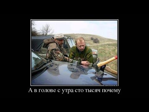 Русские приколы 2019. Авто, мото приколы. Приколюха. - Видео онлайн
