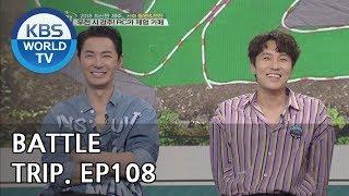 Battle Trip | 배틀트립 – Ep.108 Dongwan and Junjin's trip to Jeju Island! [ENG/THA/2018.09.30]