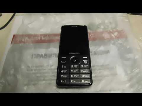 Второй способ как открыть (снять) заднюю крышку на телефоне Филипс Е570