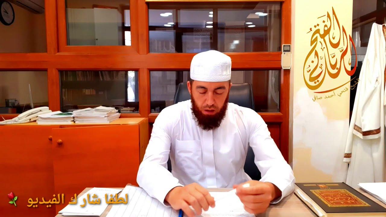 القلب السليم وأوصافه موعظة الشيخ صياح فتحي صافي