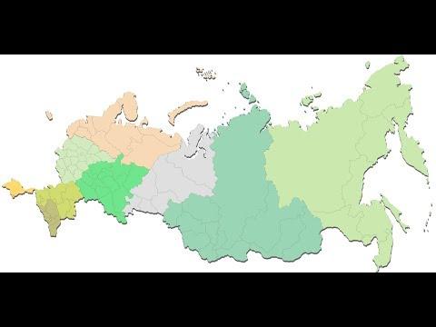 Административно-территориальное деление Российской Федерации. Показывает Лев Гренадерский, 5 лет