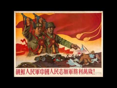 Chinese propaganda posters during the cold war