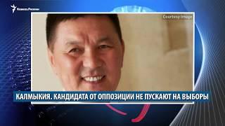 У чеченцев забрали шестерых детей, Саутиеву оставили в СИЗО, а Сибирь по-прежнему в огне